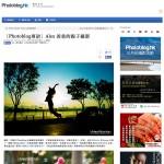 Photoblog-007